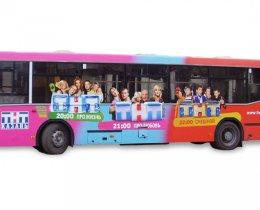 Размещение рекламы на междугородних автобусах Адвертранс