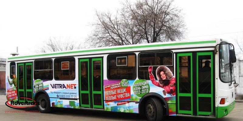 Реклама на транспорте в Ростове-на-Дону